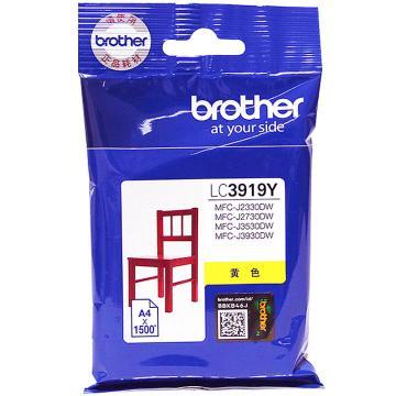 兄弟(brother)墨盒 适配机型MFC-J3930DW 3530DW 2330 2730打印机 LC3919Y--黄色