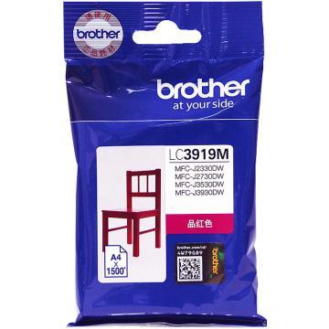 兄弟(brother)墨盒 适配机型MFC-J3930DW 3530DW 2330 2730打印机 LC3919M--红色
