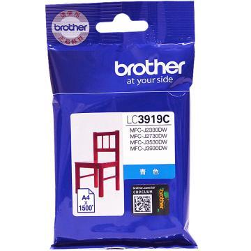兄弟(brother)墨盒 适配机型MFC-J3930DW 3530DW 2330 2730打印机 LC3919C--蓝色