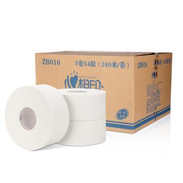 心相印 厕用卷纸, ZB016 800g 240m/卷 12卷/箱 单位:箱