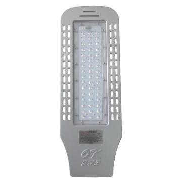 深圳海洋王 LED道路灯,NLC9616/K1-L50W(0-10V调光款),不含灯杆,单位:个