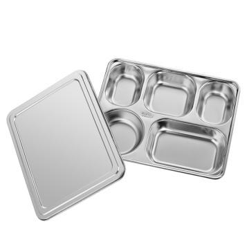 不锈钢304快餐盘,方形五格带不锈钢盖  28.5cmx22cmx4.2cm