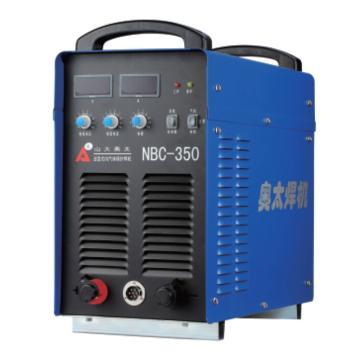 奥太AOTAI逆变式CO2气体保护焊机,NBC-350