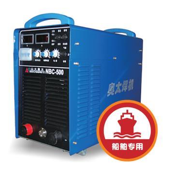 奥太AOTAI逆变式CO2气体保护焊机,NBC-500Ⅱa