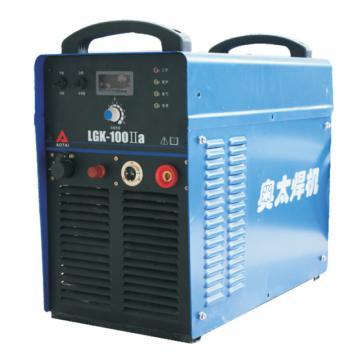 奥太AOTAI逆变式空气等离子切割机,LGK-100Ⅱa