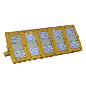 尚为 SZSW7350 防爆LED泛光灯,300W 5700-6500K 白光,U型支架安装 泛光、五模组