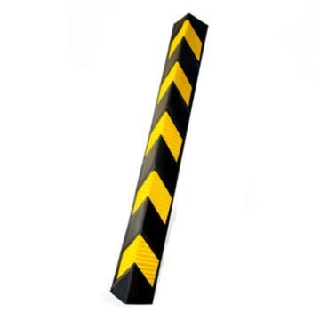 直角橡胶反光护角,长1000×宽100×厚10mm