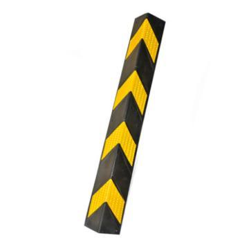 直角橡胶反光护角,长800×宽100×厚10mm