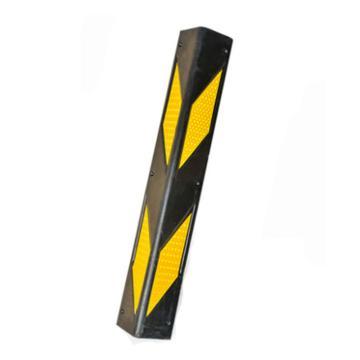 直角橡胶反光护角,长600×宽100×厚10mm