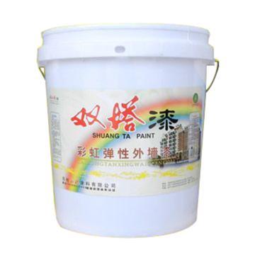 双塔 彩虹弹性涂料,中灰 72B02,20kg/桶