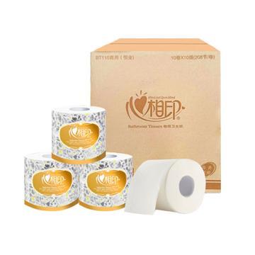 心相印 BT110 金装卷筒纸 卫生纸三层厕纸10提*10卷*110g 100卷/箱 单位:箱