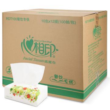 心相印100抽塑料包裝紙面巾,RDT100 餐飲塑裝紙面巾 120包/箱 單位:箱