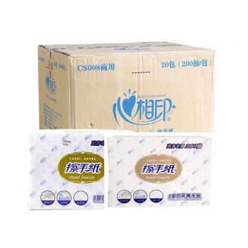 心相印 商用擦手纸 CS008 2层印花 225*215mm 200张/包 20包/箱 单位:箱