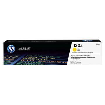 惠普 黄色硒鼓,LaserJet CF352A 130A(适用于HP LaserJet Pro Color MFP M176 ) 单位:只