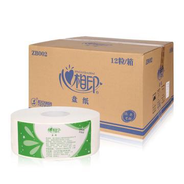 心相印大卷纸ZB002二层280米大盘纸卷筒卫生纸公用厕纸 12卷/箱