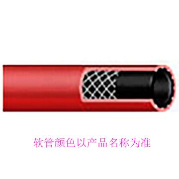 """康迪泰克 红色三元乙丙经济型水气管 XYSQG-002-0318-121.92,31.8*44mm,1-1/4"""",121.92米/卷"""