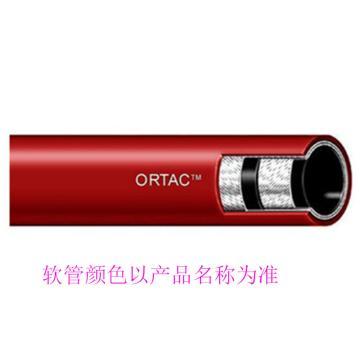 """康迪泰克 ORTAC 300红色NBR耐油绝缘软管 XYSQG-005-0064-152.4,6.4*15.7mm,1/4"""",152.4米/卷"""