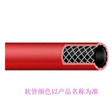 """康迪泰克 黑色三元乙丙一般性用途胶管 XYSQG-001-0191-152.4,19.1*27.4mm,3/4"""",152.4米/卷"""
