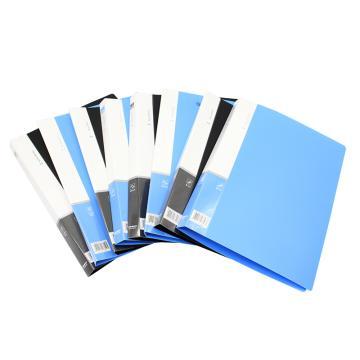悠米 經濟型文件夾,雙強力夾 W01002D黑1/個 單位:個
