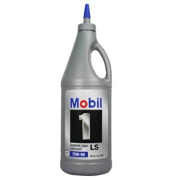 美孚 全合成 车用 齿轮油,美孚1号,75W-90,1L*12瓶