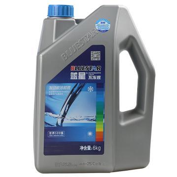 蓝星 不冻液,-25°C,6公斤/桶
