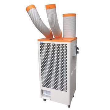 华东防爆 防爆移动式空调器(点对点制冷机),BKFR-BSS-40EC-8A,220V,制冷量4.0KW,2个冷风口
