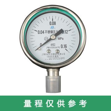 上仪 不锈钢真空压力表Y-60B,-0.1~0.15MPa,径向安装,接头G1/4