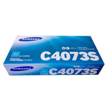 三星(SAMSUNG)CLT-C4073S蓝色粉盒 适用于CLP-328 326 321N CLX-3186/3185系列