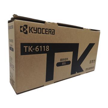 京瓷(KYOCERA)墨粉墨盒, TK-6118適配機型 M4125idn 單位:個