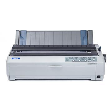 爱普生(EPSON)LQ-1600KIIIH  136列滚筒式A3针式打印机 单位:台