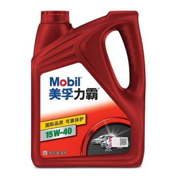 美孚 机油,力霸,15W-40,SL级,4L/瓶
