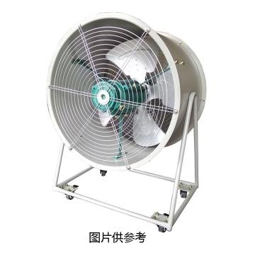 巨风 防爆型岗位式移动轴流风机(排风型,带后防护网罩),BT35-11-3.55-0.18KW,220V,1450rpm