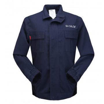 雷克兰Lakeland 8cal系列防电弧夹克,单层Tecasafe Plus面料,深蓝,尺码:XXXL