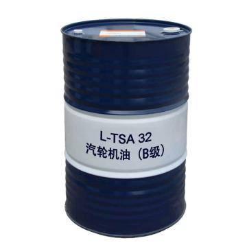 昆仑 汽轮机油,L-TSA 32 B级,170kg/桶