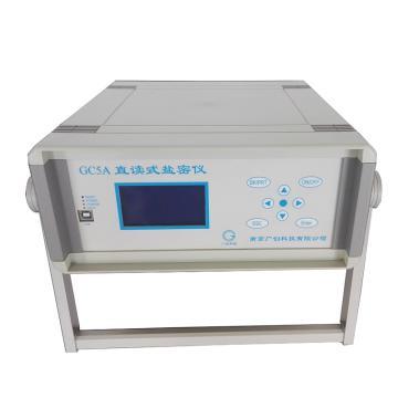 南京广创 盐密测试仪,GC5A