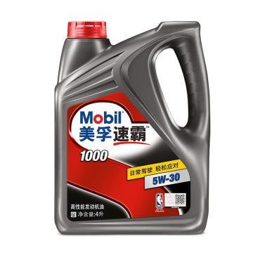 美孚 机油,速霸高性能发动机油(老包装),5W-30,SN级,4L/瓶