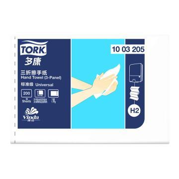 多康(TORK)3折擦手紙,200張單層 1003205,20包/箱 紙張規格:225*210 單位(箱)