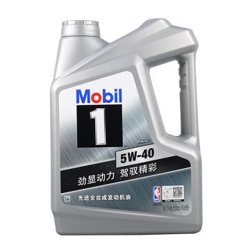美孚 全合成机油,美孚1号,银美孚 5W-40,SN级,4L/瓶