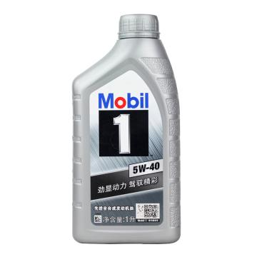 美孚 全合成机油,美孚1号,银美孚 5W-40,SN级,1L/瓶