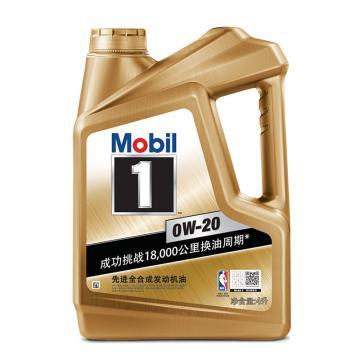 美孚 全合成机油,美孚1号,金装 0W-20,SN级,4L/瓶