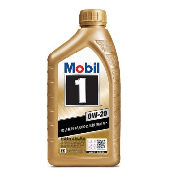 美孚 全合成机油,美孚1号,金装 0W-20,SN级,1L/瓶