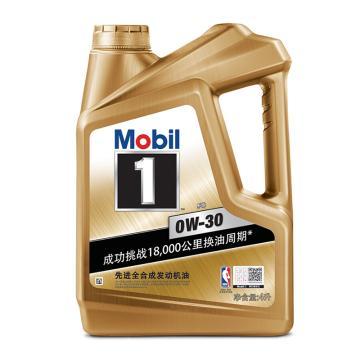 美孚 全合成 机油,美孚1号,金装 0W-30,SL级,4L/桶