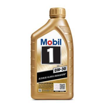 美孚 全合成机油,美孚1号,金装 0W-30,SL级,1L/瓶