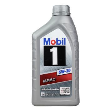 美孚 全合成机油,美孚1号,银美孚 5W-30,SN级,1L*12桶/箱