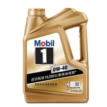 美孚 全合成 机油,美孚1号,金装 0W-40,SN级,4L*4桶/箱