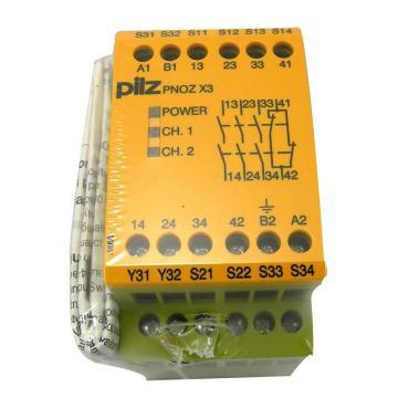 皮尔兹 安全继电器 PNOZ X3 230VAC  24VDC  3N/O 1N/C 1S0