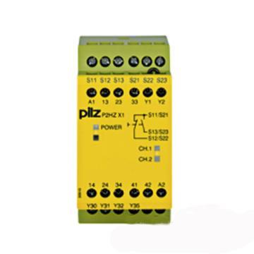 皮尔兹Pilz 安全继电器,P2HZ X1 24VDC 3NO/1NC-774340