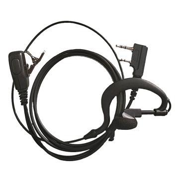 对讲机耳机kkx18宽孔 适用于特易通对讲机TC-100