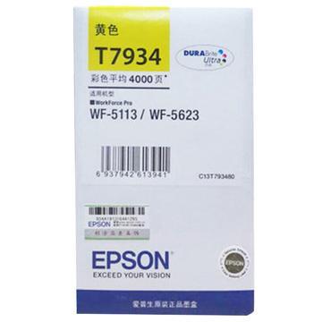爱普生(EPSON)T7934黄色墨盒 (适用WF5113/5623/5693机型)