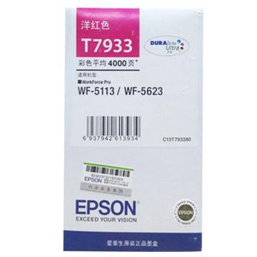 爱普生(EPSON)T7933红色墨盒 (适用WF5113/5623/5693机型)